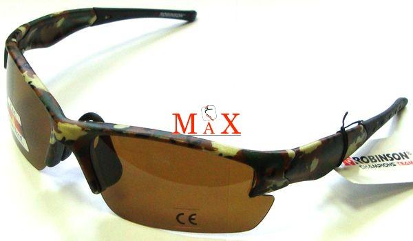 Robinson Okulary wędkarskie polaryzacyjne bursztynowe (93